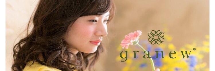 グラニュー(granew)のサロンヘッダー
