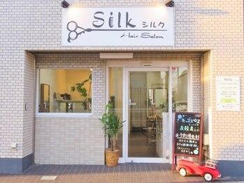 ヘアサロンシルク(Hair Salon Silk)の写真/【キッズスペース有】楽しく過ごせてママも嬉しい♪親子一緒に気兼ねなく過ごせる快適空間でキレイが実現!