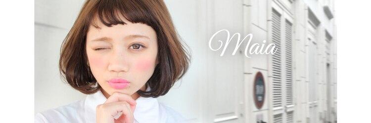 ヘア サルーン マイア 町田駅店(hair saloon maia)のサロンヘッダー