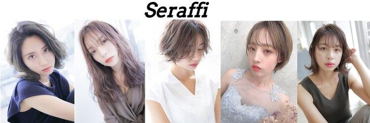 セラフィー 横浜駅前店(Seraffi)のサロンヘッダー