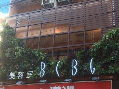 美容室ベーセ ベーゼ 和光本店(B C B G)の写真