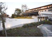 サクラ ビューティー ガーデン(SAKURA Beauty garden)の雰囲気(目を引くこの外観が目印。シンプルだけれどモダンな雰囲気…。)