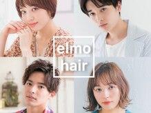 エルモヘアー(elmo hair)