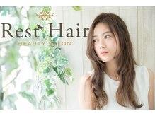レストヘアー(Rest Hair)