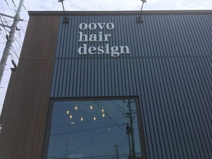 オーヴォ ヘアデザイン(OOVO HAIR DESIGN)の写真