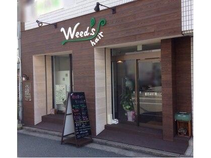 Weed's Hair【ウィーズ ヘアー】