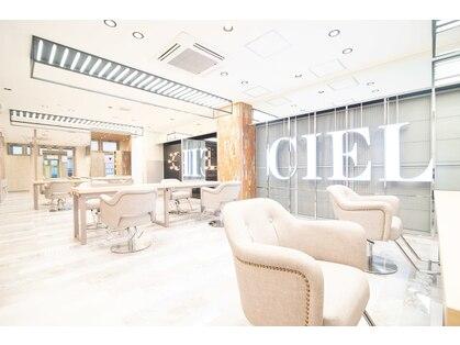 シエル 高円寺店(CIEL)の写真