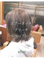 カッツ 川口店(CUT S)エアータッチ