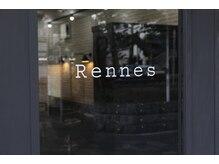 レンヌ(Rennes)の雰囲気(豊富なドリンクメニューでゆっくりとお過ごしください(府中))