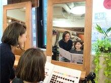 恵比寿駅徒歩1分、空間・音楽・香り・全てが癒しの為に創られたサロン