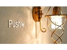 プシュウ(PUSHW)の雰囲気(優しい雰囲気で心からリラックス)