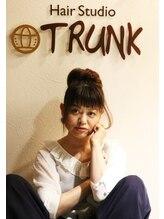 ヘアスタジオ トランク(Hair Studio TRUNK)ホシノ クミ