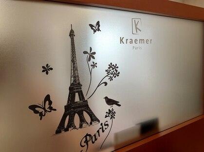 Kraemer Paris ASAHIKAWA