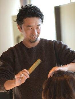 オルオル olu oluの写真/お客様の髪質や毛流れを考えたカットで、毎日のお手入れが楽になるように仕上げてくれます。