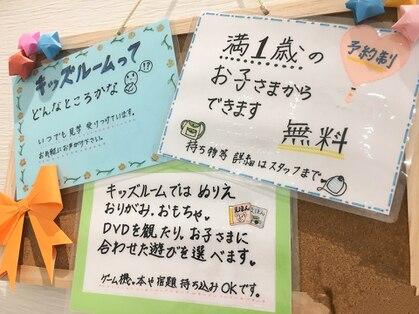 プログレス 狭山店(PROGRESS)の写真