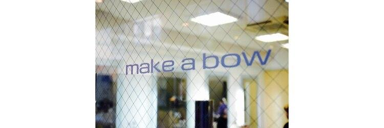メイクアバウ 亀有(make a bow)のサロンヘッダー
