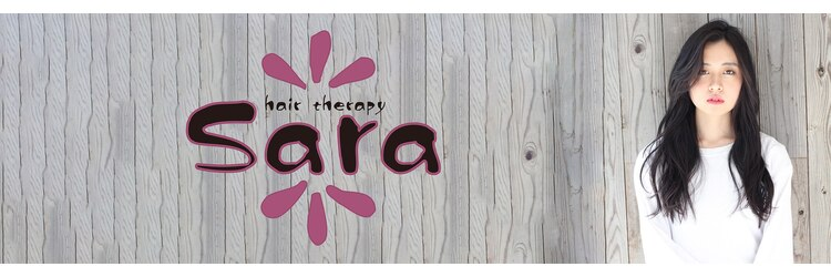 ヘアセラピー サラ(hair therapy Sara)のサロンヘッダー