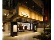 フェイス 上大岡(FACE。)の雰囲気(上大岡駅東口!京急百貨店向かい側日能研のビルの1階FACE。です)