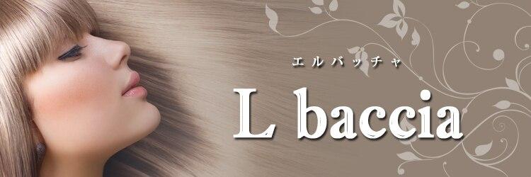 エルバッチャ 渋谷店(Lbaccia)のサロンヘッダー