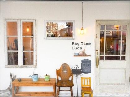 ラグタイムルカ(Rag Time Luca)の写真
