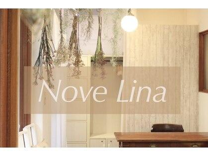 ノーヴェ リーナ(Nove Lina)の写真