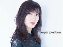 スーパーポジションウメダ(Super Position Umeda)