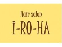 イロハ(I-RO-HA)の雰囲気(電話番号(047-711-4778))