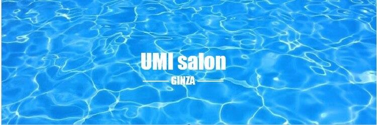 ウミサロンギンザ(Umi Salon Ginza)のサロンヘッダー