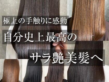 髪質改善サロン ワンデイ 表参道(One day)の写真