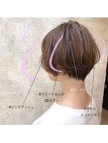 スーベニール(souvenir)■白髪対応■潤いショートボブ朝のスタイリングを楽にしたい方へ