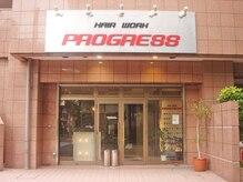プログレス 東村山店(PROGRESS)の雰囲気(マンションの1階の、この看板が目印☆)