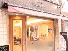 ヘアメイク コニシ(Hair Make konishi)の雰囲気(赤い看板の可愛い外観が目印。気軽にのぞいてみてね☆)