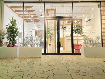 アグ ヘアー キト 新下関店(Agu hair quito)の写真