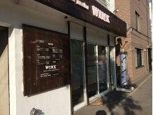 ウィンクス(WINX)の雰囲気(地下鉄東札幌駅徒歩1分☆)