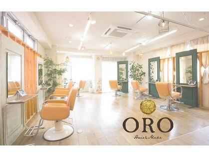 オロ(ORO)の写真