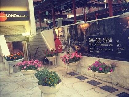 ソーホーニューヨーク(SOHO new york)の写真