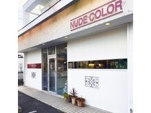 NUDE COLOR 姥子山店