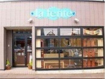 ラフェンテ(la fente)の写真/小さいお店ならではの行き届いた気配りとサービス。女性2人、落ち着いた雰囲気が人気のあったかサロン♪