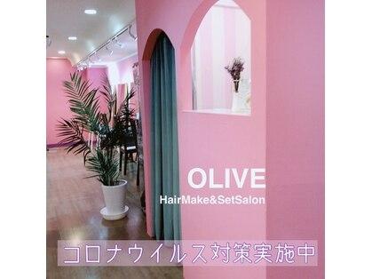 オリーブ(OLIVE)の写真