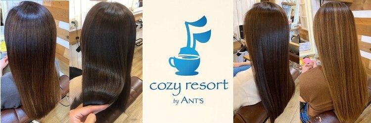 コージー リゾート(cozy resort by ANT'S)のサロンヘッダー