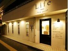 ライフ(Life)の雰囲気(駅近でアクセス良好!!お出かけ前にも◎)