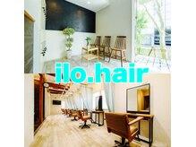 イロヘア 北岡崎店(ilo.hair)