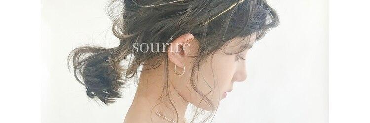 スーリール イマイズミ(Sourire Imaizumi)のサロンヘッダー