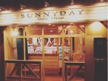 サニーデイ(SUNNYDAY)の写真