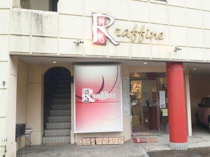 ヘアーグラシューラフィネ 西町本店の写真