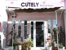 """キュートリー(Hair&Make CUTELY)の雰囲気(フランス語の""""キュートリー""""とは""""かわいい""""という意味♪)"""