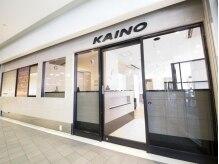 カイノ いずみおおつCITY店(KAINO)の雰囲気(白と黒の落ち着いたインテリアでまとめられた店内♪)