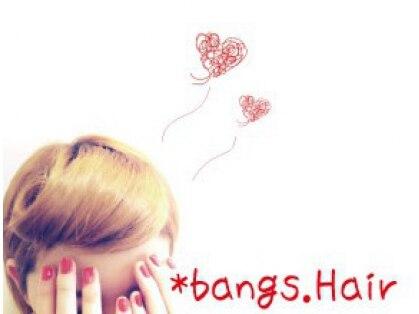 バングスヘアー 天文館店(bangs Hair)の写真