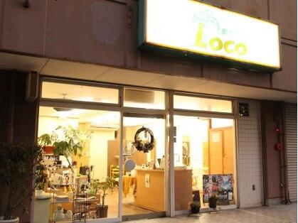 ロコ(Loco)の写真