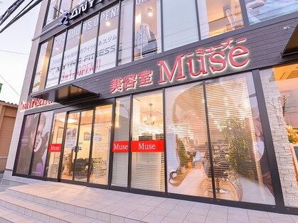 ミューズ ふじみ野東店(Muse)の写真